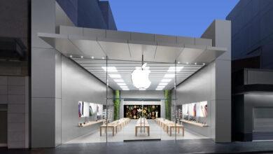 Apple trgovina